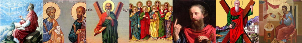 Как правильно пишется слово «апостол»?