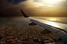 Авиасъёмка