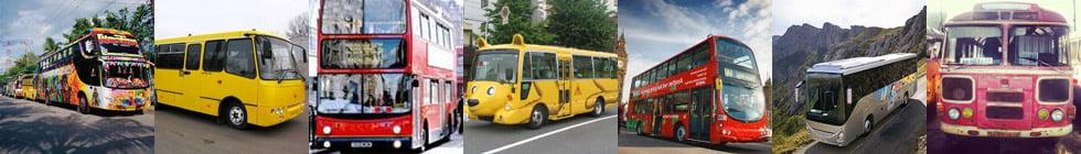 Как правильно пишется слово «автобус»?